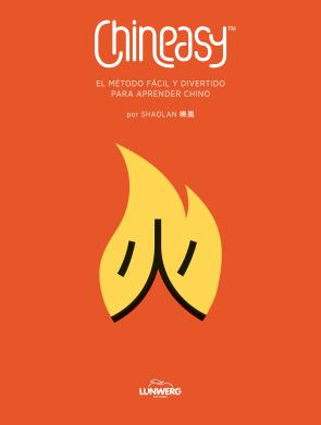 Chineasy (2014)