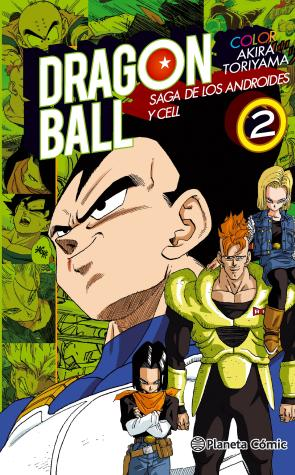 Dragon Ball Color Cell Nº 02 (2015)