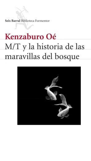 M/t y la Historia De las Maravillas del Bosque (2007)