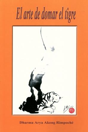 El Arte De Domar el Tigre (1993)