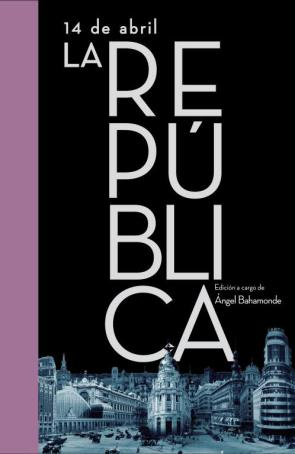 Republica (2011)