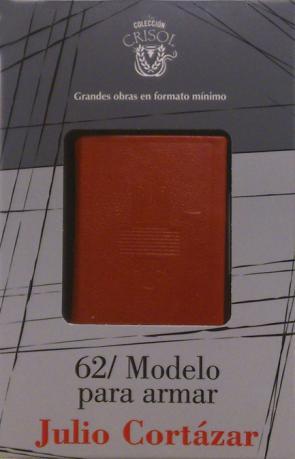 62/ Modelo para Armar (crisolin) (2013)