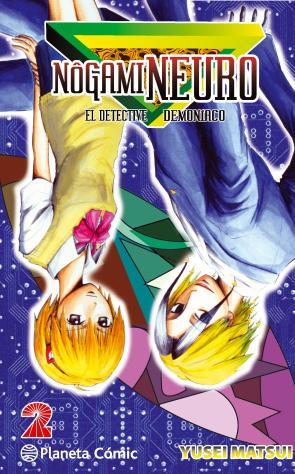 Nogami Neuro Nº 02 (2015)