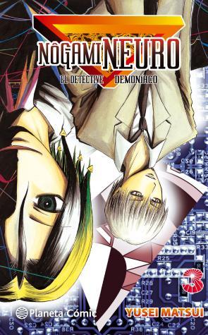 Nogami Neuro Nº 03 (2015)